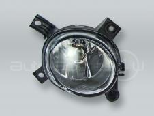 TYC Fog Light Driving Lamp Assy with bulb RIGHT fits 2006-2008 AUDI A4 S4
