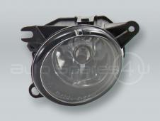 TYC 2.7L 3.0L Fog Light Driving Lamp Assy with bulb LEFT fits 2002-2004 AUDI A6
