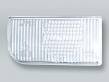 Fog Light Lens Driving Lamp Glass RIGHT fits 1988-1994 BMW 7-Series E32
