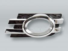 Chrome Front Bumper Fog Light Grille LEFT fits 2007-2009 MB GL X164