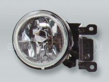 Fog Light Driving Lamp Assy with bulb RIGHT fits 2000-2004 MITSUBISHI Montero Sport