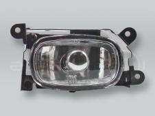 Fog Light Driving Lamp Assy with bulb LEFT fits 2003-2006 MITSUBISHI Outlander