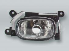 Fog Light Driving Lamp Assy with bulb RIGHT fits 2003-2006 MITSUBISHI Outlander