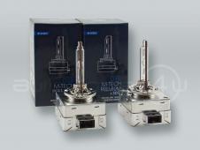 M-TECH PREMIUM D1S 4300K (Factory Neutral) XENON HID Headlight Light Bulb PAIR