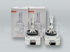 M-TECH D1R 6000K (Diamond White) XENON HID Headlight Light Bulbs PAIR