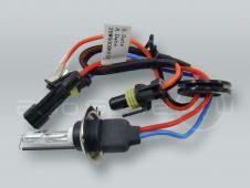M-TECH H7 6000K (Diamond White) XENON HID Headlight Conversion Light Bulb