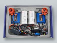 M-TECH SLIM BASIC AC D2S 4300K (Factory Neutral) Xenon Headlight Conversion Kit