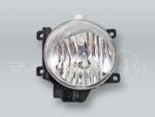 Fog Light Driving Lamp Assy with bulb LEFT fits 2013-2015 TOYOTA Land Cruiser RAV4