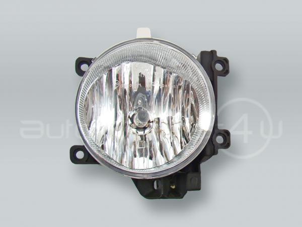 Fog Light Driving Lamp Assy with bulb RIGHT fits 2013-2015 TOYOTA Land Cruiser RAV4