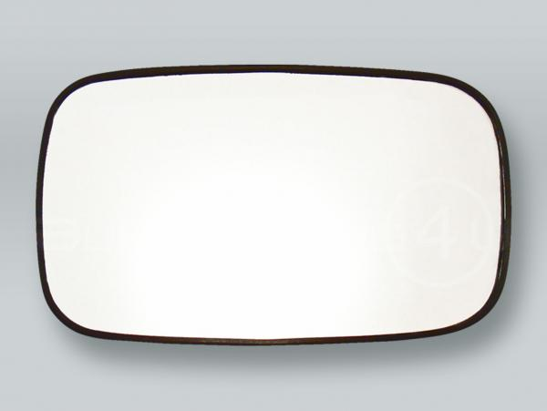 Heated Door Mirror Glass and Backing Plate RIGHT fits 2005-2006 VOLVO S40 V50