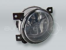 Fog Light Driving Lamp Assy with bulb LEFT fits 2005-2010 VW Jetta