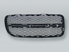 Front Bumper Lower Side Grille RIGHT fits 2002-2007 VW Touareg